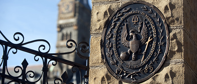 The front gates of Georgetown University