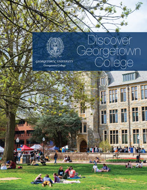 Discover_Georgetown_College_Brochure